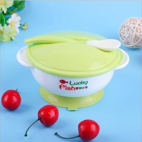 【婴儿用品】宝宝学吃饭训练碗勺套装防滑防摔婴儿辅食儿童带盖喂养餐具吸盘式