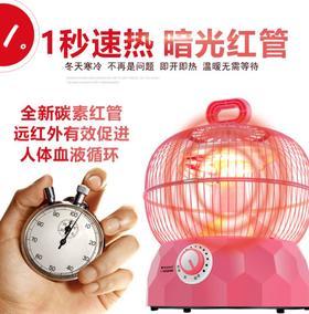 【电暖器】家用暗光速热电暖器台立式