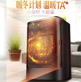 【电暖器】迷你家用暖风机
