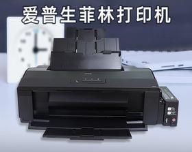 【佳能】全新佳能菲林打印机制版丝印晒版菲林胶片打印机喷墨菲林输出机