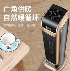 【电暖器】遥控电暖气热小空调