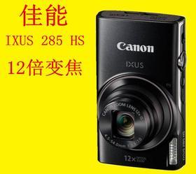 【canon】Canon/佳能 IXUS 285 HS 高清家用数码卡片相机 旅游防抖wifi相机