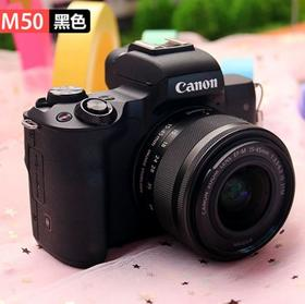 【佳能】Canon/佳能 M50 15-45mm 套机美颜高清旅游vlog入门级微单电相机