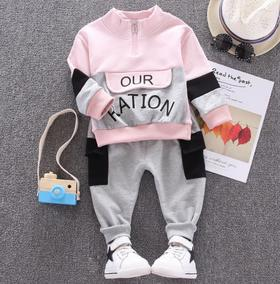 【童装】纯棉可爱童装小童两件套运动服