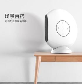 【电暖器】办公室冷暖两用取暖机