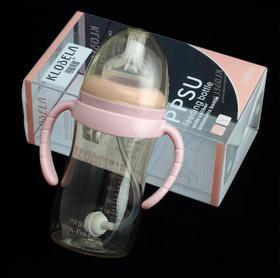 【婴儿用品】单瓶可拉贝拉婴儿耐摔PPSU奶瓶新生儿宽口径带手柄塑料吸管宝宝