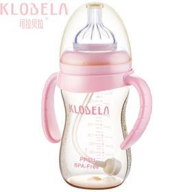 【婴儿用品】可拉贝拉PPSU宽口径带手柄塑料磨砂防滑奶瓶断奶神器