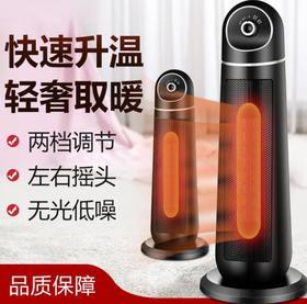 【电暖器】取暖器