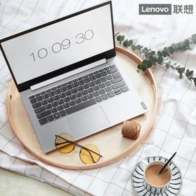 【联想】Lenovo/联想小新14 锐龙版轻薄本笔记本电脑(R5-3500U/8G/14英寸)