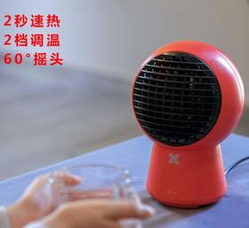 【电暖器】小型家用卧室速热取暖电器