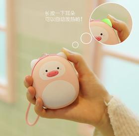 【电暖器】创意便携暖手宝充电宝