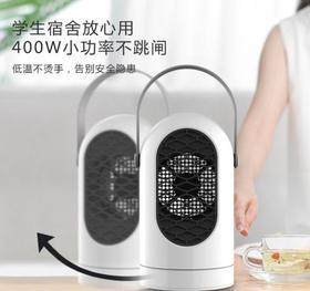 【电暖器】取暖器迷你家用