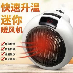 【电暖器】新型迷你小太阳圆形暖风机