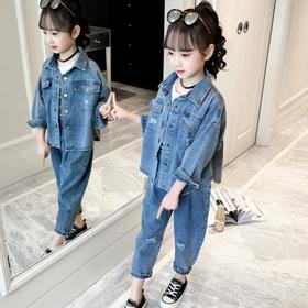 【童装】中大童儿童开衫牛仔裤两件套