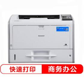 【联想】联想LJ6700DN黑白激光打印机A3自动双面网络商用打印机高速A4打印