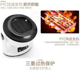 【电暖器】家用节能干衣机多功能取暖器