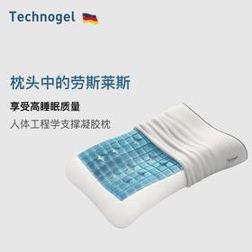 【人体工学设计|立体塑性舒缓压力 】意大利Technogel凝胶枕 四季通用 乳胶枕 枕头