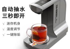 【饮水机】吉宝即热式饮水机家用小型迷你台式桌面速热泡茶机自动上水茶吧机