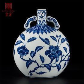 皇窑 | 仿明永乐青花茶花纹双耳扁瓶
