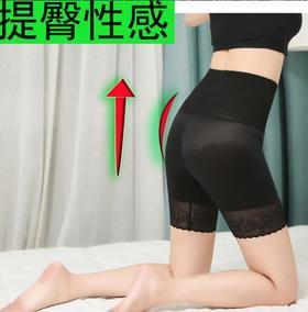 【打底裤】大码安全裤冰丝性感高腰收腹提臀蕾丝三分平角防走光打底裤