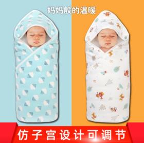【婴儿用品】婴儿抱被新生儿抱被秋冬加厚纯棉初生宝宝襁褓薄款包巾被母婴用品
