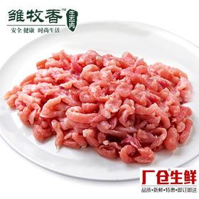 2321-猪纯瘦肉丝