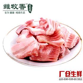 2319-猪五花肉片