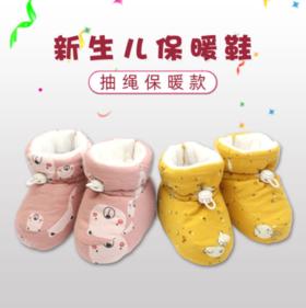 【婴儿用品】新生婴儿鞋袜春秋季防掉3-6-12个月男女宝宝单鞋子学步软底0-1岁