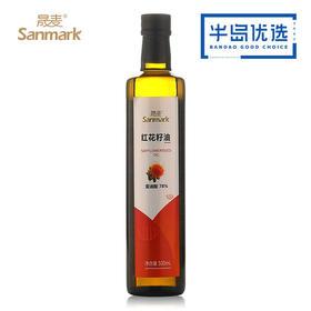 【半岛商城】晟麦 红花籽油500ml/瓶 煎炸烹炒、直饮、凉拌都可
