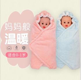 【婴儿用品】初生婴儿抱被宝宝防惊跳襁褓新生儿睡袋抱毯包被加厚秋冬