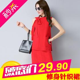 E8835新款修身显瘦针织上衣裙子TZF