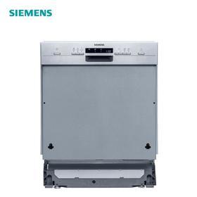 【西门子】SIEMENS/西门子SJ533S00DC 家用12套嵌入式全自动洗碗机可洗锅