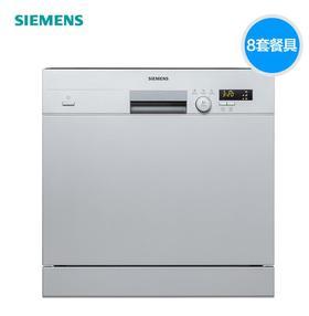 【西门子】SIEMENS/西门子SC73E810TI家用全自动洗碗机嵌入式8套  洗碗机进口