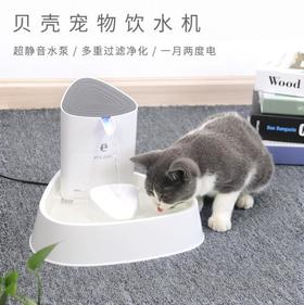 【饮水机】猫咪饮水机自动循环喝水神器喂水器活水流动宠物电动饮水器防干烧