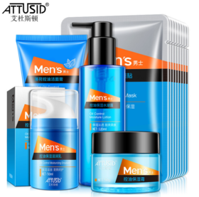 【男士护肤】男士控油祛痘补水五件套夏季护肤套装男士化妆品