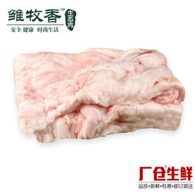 2347-猪板油