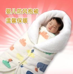 【婴儿用品】婴儿抱被秋冬纯棉加厚新生婴儿用品初生宝宝襁褓包被两用外出