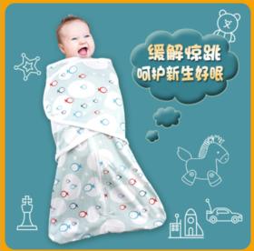 【婴儿用品】婴儿防惊跳睡袋 襁褓抱被新生儿包被宝宝夏季薄款纯棉包巾防踢被