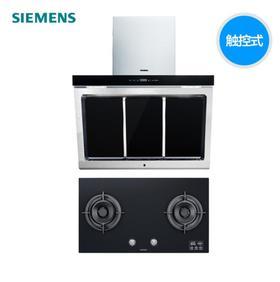 【西门子】SIEMENS/西门子 LS65SA955W+232 油烟机燃气灶套餐侧吸式