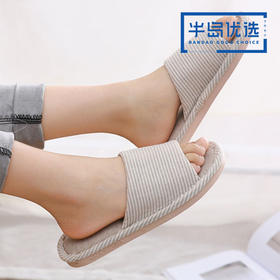 【买一送一】条纹亚麻软底 柔软舒适 TPR材质防滑设计 春秋地板拖鞋 家居拖鞋防滑布艺拖鞋