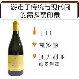 【1.23-1.28停发】2016年贝思菲利普庄园霞多丽干白葡萄酒 Bass Phillip Estate Chardonnay 2016
