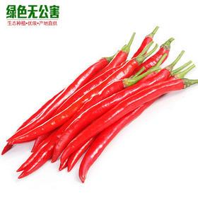 1138-红线椒