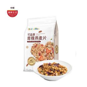 中粮 可益康 青稞燕麦片 麦香浓郁 缤纷果味 320g/袋