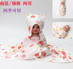 【婴儿用品】初生婴儿抱被新生儿包被春秋薄款纯棉纱布夏季宝宝包巾产房包布裹