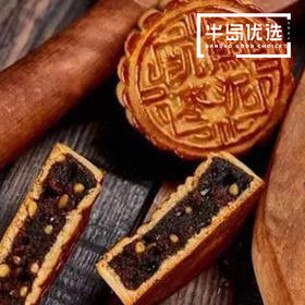【半岛商城】凯熙良品 中秋老式油皮月饼 6粒装&4粒装
