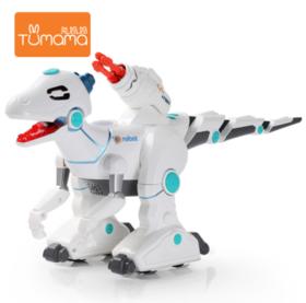 【儿童玩具】遥控玩具恐龙早教益智雾化喷火电动恐龙电动玩具恐龙