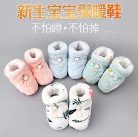 【婴儿用品】秋冬婴儿鞋套加厚加绒新生儿脚套宝宝学步鞋法兰绒