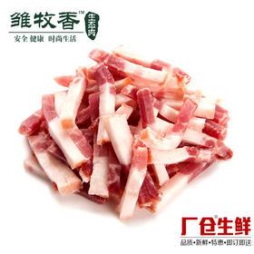 2317-猪五花肉丝