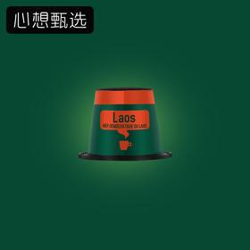 心想甄选 比利时CAFELIEGEOIS 进口LAOS劳斯浓缩咖啡胶囊10粒装