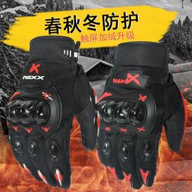加绒防寒摩托车电动车保暖手套户外运动骑行工具骑士触屏手套春秋冬